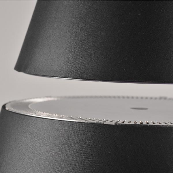 Floating-Lamp-Silhouette-black-03