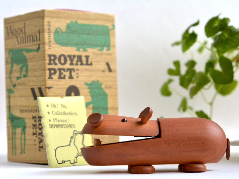 Vintage-Royal-Pet-hippopotame-01