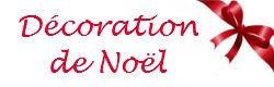 deco-noel-banner